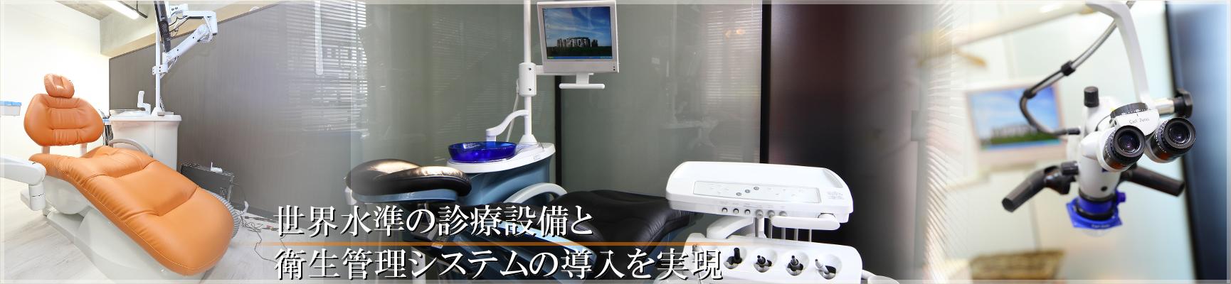 阿南歯科医院